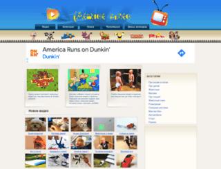 svup.ru screenshot