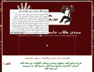 svuqena.mygoo.org screenshot