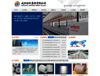 sw-aquarium.com screenshot