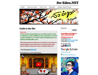 sw-eden.net screenshot