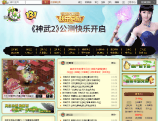 sw.131.com screenshot