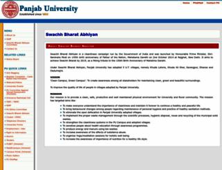 swachhbharatabhiyan.puchd.ac.in screenshot