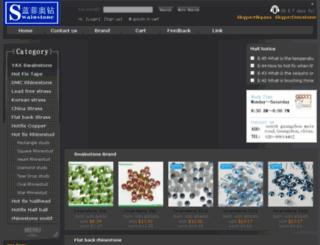 swainstone.asia screenshot