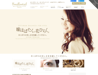 swallowtail-hakata.jp screenshot