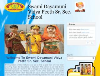 swamidayamunividyapeeth.com screenshot