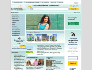 swapnakoodu.com screenshot