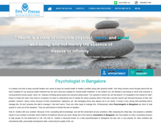 swapreran.com screenshot