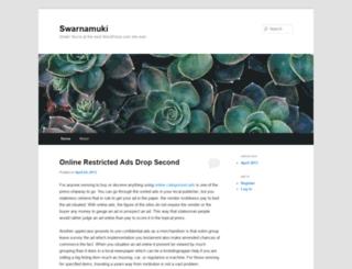 swarnamuki.wordpress.com screenshot