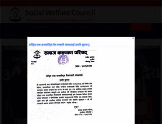 swc.org.np screenshot