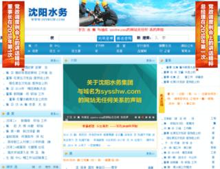 swdsd.com screenshot