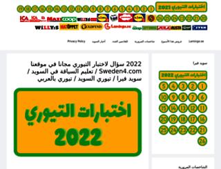 sweden4.com screenshot
