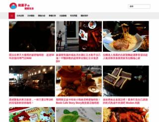 sweet-cute.com screenshot