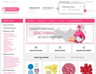 sweet-store.ru screenshot