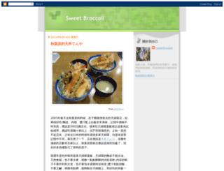 sweetbroccoli.blogspot.com screenshot