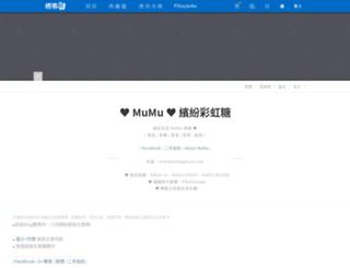 sweetdadaice.pixnet.net screenshot
