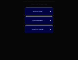 sweetschina.com screenshot