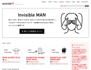 swf.wonderfl.net screenshot