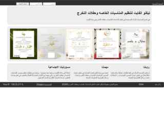 swf1.gamegape.com screenshot
