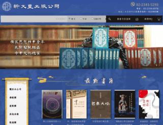 swfc.com.tw screenshot