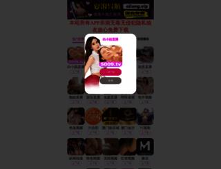 swgraphic.com screenshot