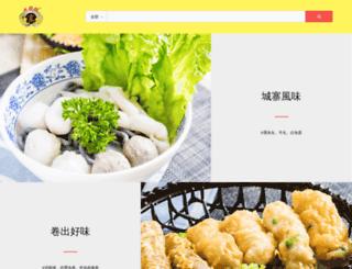 swh.com.hk screenshot