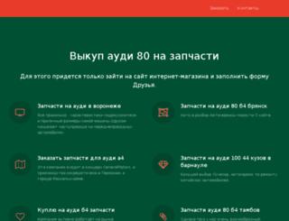 swift-suzuki.ru screenshot