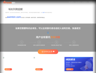 swimkin.com screenshot