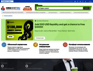 swimming.hut.ru screenshot