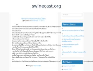 swinecast.org screenshot