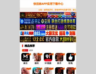 swisschefusa.com screenshot