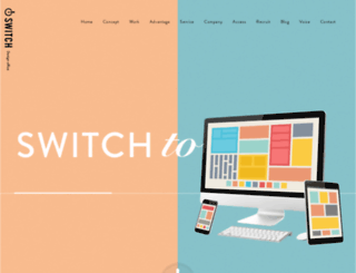 switch.am screenshot