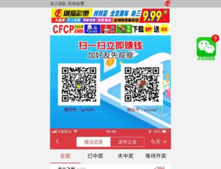 switchmydebt.com screenshot