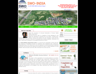 swo.co.in screenshot