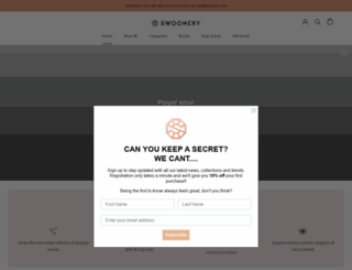 swoonery.com screenshot