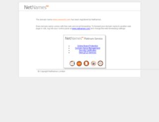 swooosh.com screenshot