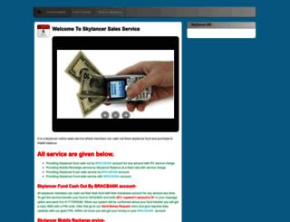 swopnopoka.wordpress.com screenshot