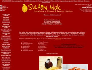 swprinceton.geomerx.com screenshot