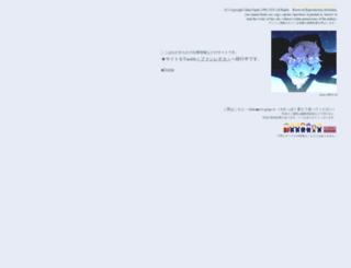 sws.gogo.tc screenshot