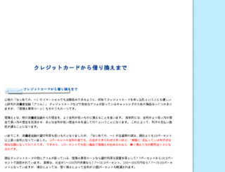 swuggis.org screenshot
