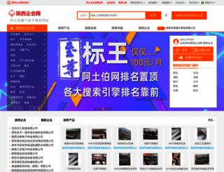 sx.atobo.com screenshot