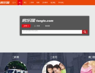 sx.fangle.com screenshot