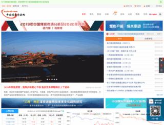 sxcoal.com screenshot