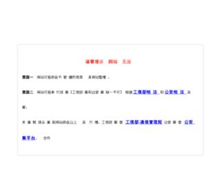 sxd.996you.com screenshot
