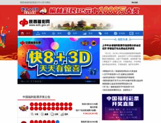 sxfc.gov.cn screenshot