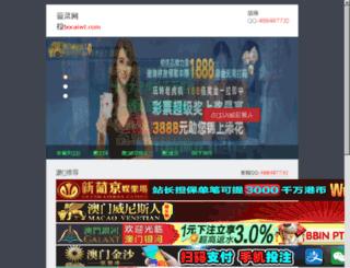 sxfstdl.com screenshot