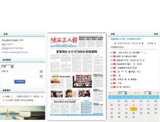 sxgrb.sxworker.com screenshot
