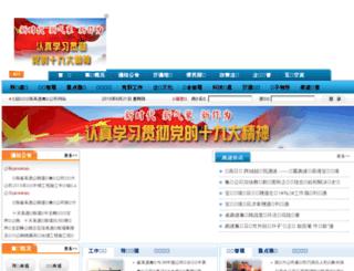 sxgs.com screenshot
