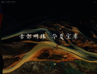 sxhm.com screenshot