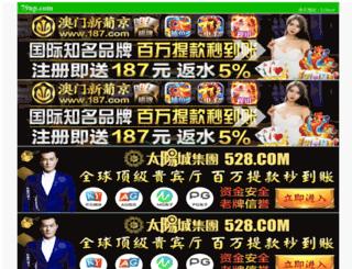 sxkjxx.cn screenshot