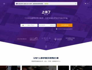 sxl.cn screenshot